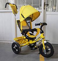 Триколісний велосипед TILLY Trike T-364 надувні колеса,жовтий