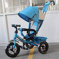 Триколісний велосипед TILLY Trike T-364 надувні колеса,синій