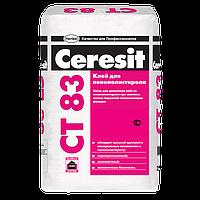 Ceresit CT-83 (Смесь для крепления плит из пенополистирола  25кг)