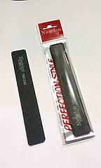 Пилка Нигелон 180/240 широкая чёрная