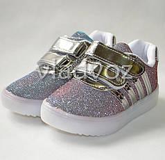 Детские светящиеся кроссовки с led подсветкой для девочки серебристые Jong Golf 26р. 16,5 см.