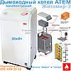 Газовый котел Житомир-3 КС-Г-030 (Атем), напольный одноконтурный 30кВт отопление дымоходный, Украина