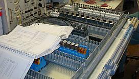 Монтажні та пуско-налагоджувальні роботи технологічного обладнання і його подальше обслуговування