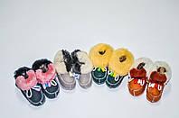 Детские пинетки с шнуровкой