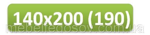 кровать металлическая 140х200