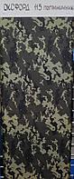 Ткань камуфляжная Оксфорд 115 - Пограничник