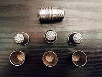 Наперстки металлические, (20шт в упаковке)