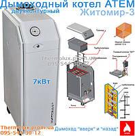 Котел Житомир дымоходный КС-ГВ-007СН двухконтурный газовый отопительный (Украина), фото 1
