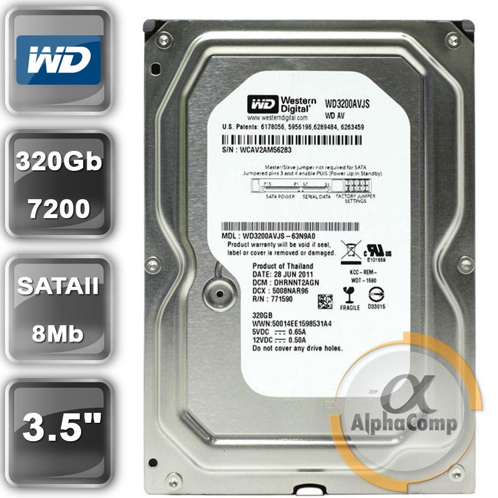 "Жесткий диск 3.5"" 320Gb WD WD3200AVJS (7200/8Mb/SATAII) БУ"