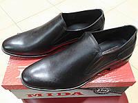 НОВИНКА! Туфли мужские классические из натуральной кожи МИДА 11250