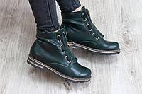 Весенние зеленые кожаные  ботинки в стиле Balmain 37 р
