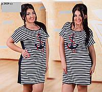 Платье женское морячка р 2929 гл