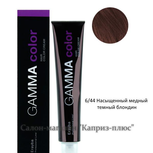 Краска для волос  ERAYBA GAMMA 6/44
