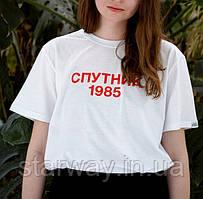 Футболка белая | красный принт Спутник 1985