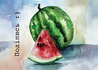 Почтовая открытка Арбуз, фото 1