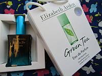 Парфюмированая Elizabeth Arden Green Tea (Элизабет Арден Грин Ти) в подарочной упаковке 50 мл