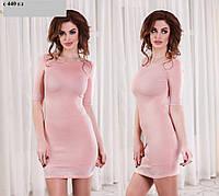 Платье женское с камнями с 440 гл