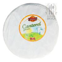 Сыр Камамбер Cantorel (Канторель)