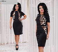 Платье женское со вставками лео с 442 гл