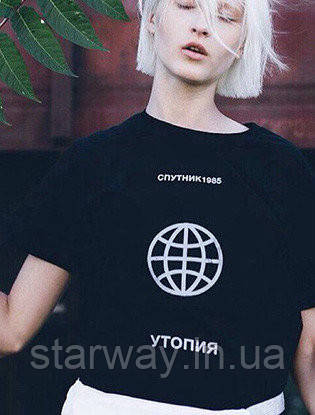 Футболка женская | Спутник 1985 утопия | black