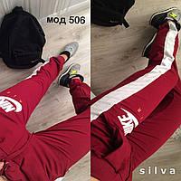 Женские модные  спортивные штаны Nike