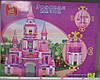 Конструктор розовая мечта 472 деталей М38 В0152, фото 3