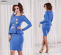 Платье женское с баской с 1246 гл