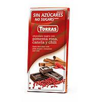 Шоколад Торрес Canela y chili (Испания) без сахара без глютена 75 г