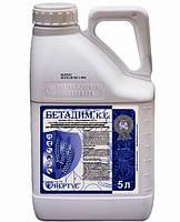 Инсектицид Бетадим (аналог БИ-58+Фастак) 5л