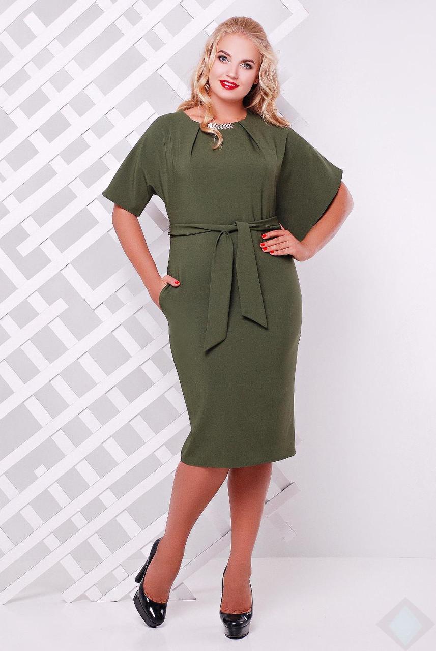 Распродажа Женской Одежды Большого Размера