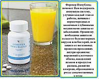 Витамины для Повышения Иммунитета, Форевер Иммубленд, США, Forever ImmuBlend®,  60 табл.