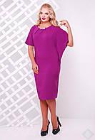Платье большого размера VP18 сиреневый