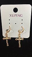 Серьги - Xuping крестик