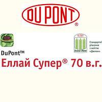 """Эллай Супер 70 в.г. (0.15л) Гербицид от """"Du Pont"""""""