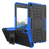 Чехол Sony Xperia E5 / F3311 противоударный бампер синий