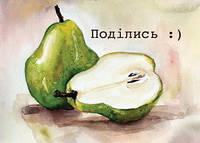 Почтовая открытка Груша, фото 1