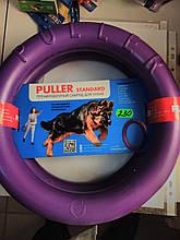 Puller ( тренировочный снаряд для собак) 28см.
