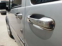 Тюнинг кузова (накладки на ручки) Ford Connect (Omsa, 4шт)