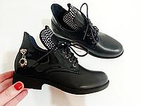 Синие ботинки детские демисезонные для девочек Размеры 30-36