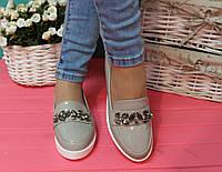 Женские серые туфли Лоферы, крупные камни р,41