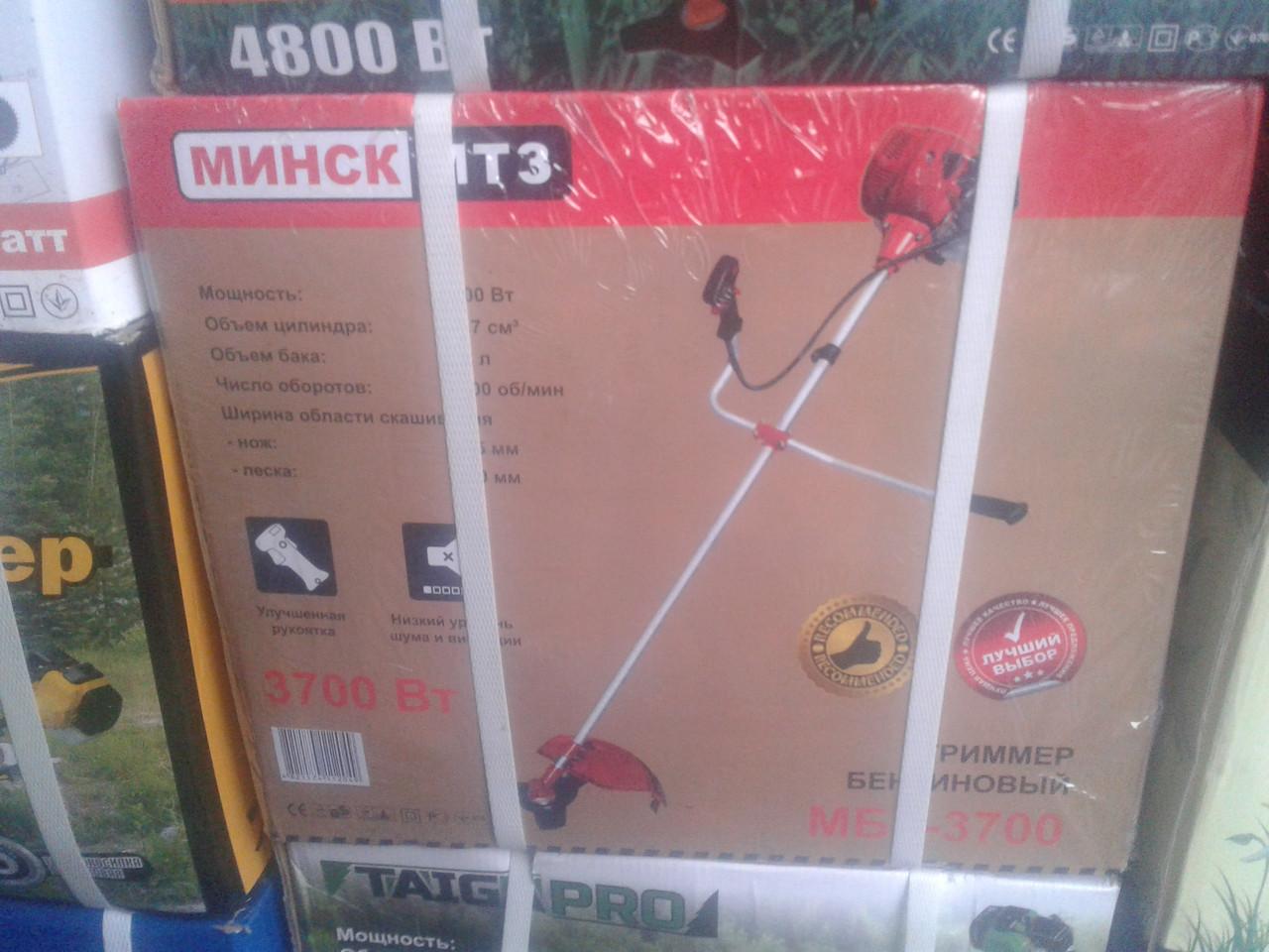 Мінськ 3700
