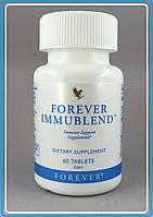Натуральные Витамины для Повышения Иммунитета, Форевер Иммубленд, США, Forever ImmuBlend, 60 таблеток