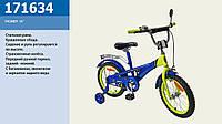 Велосипед двухколесный PORSCHE 171634***