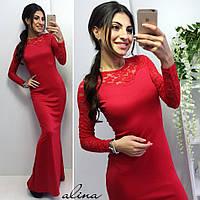 Женское длиное платье в пол (4 цвета)