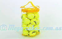 Мяч для большого тенниса Odear 901-24: 24 мяча в сумке