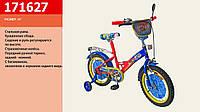 Велосипед двухколесный  Щенячий патруль 171627***