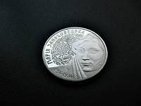 Колекційні 2 гривні 2004 р. М.Заньковецька. УКРАЇНА, фото 1