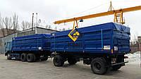 Переоборудование КамАЗ-53215 в самосвал