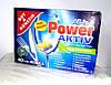 Таблетки для посудомоечных машин Gut&Gunstig Power-Aktiv New 40 шт.