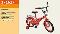 Велосипед двухколесный PORSCHE 171637  ***